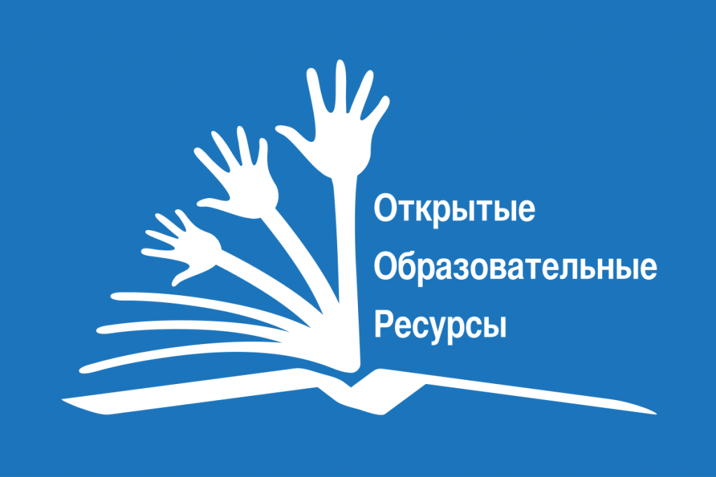 1200px-Russian_Global_Open_Educational_Resources_(OER)_Logo.svg.png